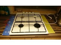 Currys Essential CGHOBW16 Gas Hob (New/Ex-display)
