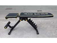 GOLDS GYM UTILITY WEIGHTS BENCH