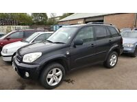 TOYOTA RAV 4 2005 XLR 2.0L PETROL BREAKING FOR SPARES