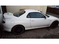 Mitsubishi fto sell or swap