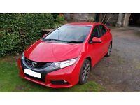 Honda Civic 2012 EX 1.8 Petrol