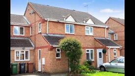 Peterborough PE1 5PH 3 Bedroom House to RENT in 19 heron park
