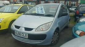 MITSUBISHI COLT 1.1 IDEAL FIRST CAR