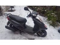 Yamaha XC 125 E Vity 61 plate Moped Motorcycle