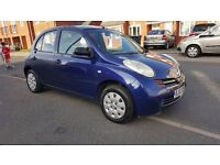 NISSAN MICRA 5 DOORS HATCHBACK BARGAIN £350 NO OFFERS LESS THAN ASKING PRICE NO TEXT MESSAGES