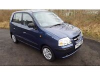 Hyundai Amica 1.1i **32000 MILES**YEARS MOT**IMMACULATE THROUGHOUT**LOW TAX & 50MPG**Part-Ex Welcome