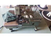 industrial sewing machine yamato overlocker