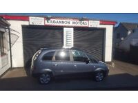 IDEAL FAMILY CAR, 12 MONTHS MOT, SERVICED, 2 KEYS, LOOKS GREAT, VERY CLEAN...WARRANTY INCLUDED
