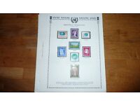 MINT STAMPS UNITED NATIONS SWISS OFFICE 69 TO 79 COMPLETE NEVER HINGED