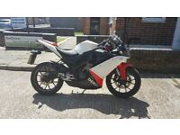 derbi gpr 125 not r125