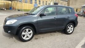 TOYOTA RAV4 NEW SHAPE FULL LEATHER LPG CONVERTED NOT SPARES OR REPAIRS