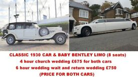 Wedding car and limousine package | Wedding car packages | Rolls Royce and Limousine package