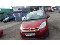 2008 (58 Reg) 7 SEATS AUTOMATIC DIESEL CAR Citroen Grand C4 Picasso 1.6 HDi 5dr FOR SALE £1,795