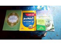 Islamic books for cheap