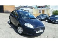 2007 56 FIAT PUNTO 1.4 DYNAMIC 5 DOOR HATCHBACK 5 SPEED MANUAL