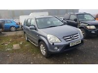 2005 Honda CRV, 2.2 diesel, breaking for parts only, all parts available, postage nationwide.