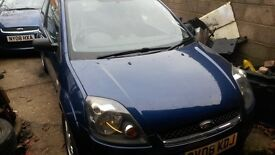 Ford fiesta 08 plate (low millage)