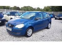 Volkswagen Polo 1198cc, Hatchback, 2005(55), Blue, Manual, MotExpires: 03 March 2017