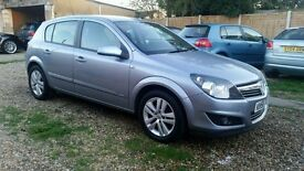 vauxhall astra 2006 1.6 sxi but registrated in 2007 HPI CLEAR good condition