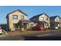 4 Bedrooms Detached House in Southpark Village Glagsow