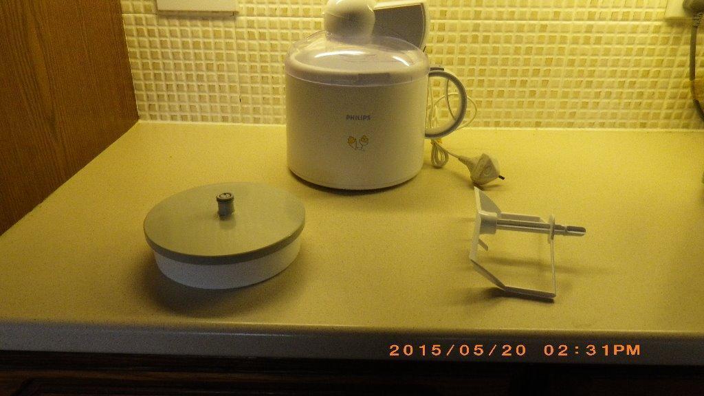 Philips Galatiera/ice cream maker (model HR2304/70) never ...
