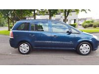 2007 VAUXHALL ZAFIRA 7 SEATER FAMILY CAR IN VERY GOOD CONDITION INSIDE AND OUT.