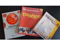 Experienced Mandarin/Chinese tutor, FREE study material, FREE first lesson