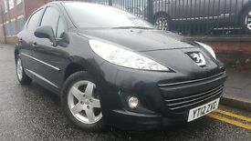 2012 Peugeot 207 1.4 Sportium 5dr Hatchback,LOW MILEAGE CAR, ONLY DONE 43,000 MILES,£2,995