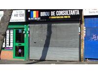 Commercial/ Retail premises for let