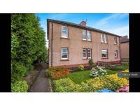 1 bedroom flat in Viewfield Avenue, Blantyre, G72 (1 bed)