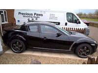 BLACK MAZDA RX8 RX-8 231 6spd MANUAL. 2004 PRIVATE PLATE, LOW MILES, FULL HISTORY