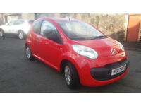 2007(07)CITROEN C1 1.0 VIBE BRIGHT RED,VERY LOW MILES,£20 TAX,CLEAN CAR,GREAT VALUE