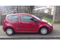 Citroen C2 Design 1.1 2007 (57)**Low Insurance Group**Long MOT**Fantastic Small Car ONLY £1395