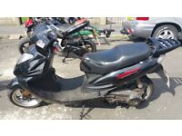 Direct Bikes 125cc Moped - Full Mot