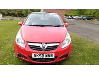 VAUXHALL CORSA 1.2 ACTIVE PLUS EDITION LOW MILES .. 2 AVAILABLE