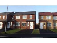 3 bedroom house in Askrigg Close, Consett