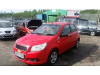 2009 (59 Reg) Chevrolet Aveo 1.2 5dr S For £995, Mot'd til 20/09/2017