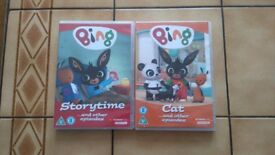 Bing DVDs