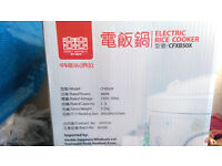 Automatic Electric Rice Cooker (New in original box)