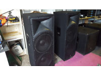 Pair of Class D sound speakers 15inch, 1200w each floor standing approx. 4.5 ft - £400