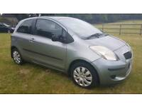 Toyota yaris hatch 1.3cc manual economical cheap car Kent bargain