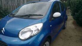 Citroën c1 Splash 2000 Marine Blue