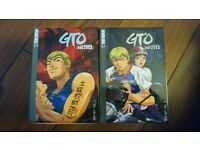 Great Teacher Onizuka (GTO) DVD Complete Collection, NTSC