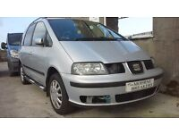 FOR BREAKINF SEAT ALHAMBRA / FORD GALAXY 1.9 TDI 6 SPEED