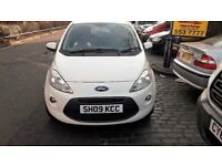 A loverly example of a Ford Ka.Only covered 32300 miles.FSH & 12 mths mot.£2850 ono