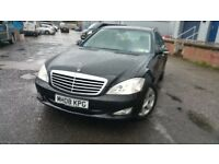 2008 Mercedes S Class Petrol S350 Auto Low Mileage Better than A8 7 Series, 730i, Pheaton