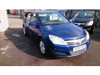 2010 VAUXHALL ASTRA 1.4 CLUB 5 DOOR BLUE SEPT 2018 MOT DONE 81K WITH NEW SERVICE CD R/C/L E/W E/M +