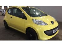 2007 Peugeot 107 URBAN LITE 1L 3Dr Petrol Manual (1 years MOT*) LOW MILES!!! and just been serviced