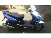 cobra 125cc moped fast!! swaps or sell ?