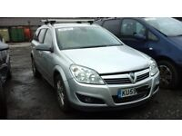 BREAKING PARTS VAUXHALL ASTRA H ESTATE DIESEL PARTS ONLY